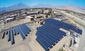 Solar Power Initiative
